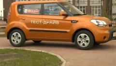 Тест-драйв Киа Соул 2012