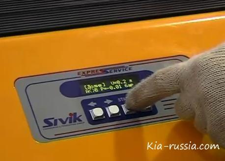как заменить масло в акпп киа церато 2012