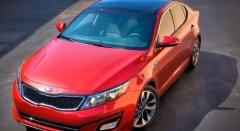 На международном автосалоне в Нью-Йорке презентовано новое поколение Kia Optima седан