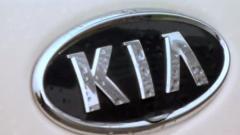 Компания Киа отзывает с российского рынка около 50 тысяч авто