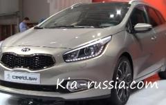 В России возросли продажи автомобилей KIA