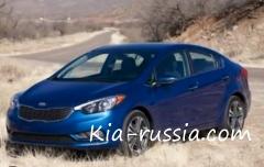 Kia Forte 2014 модельного года