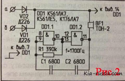 ...(рис.1) я использую для подачи громкого сигнала через динамик ВА1 при движении автомобиля задних ходом.