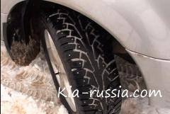 Зимние шины для Соренто и Спортейдж