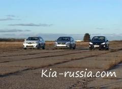 Тест-драйв Renault Fluence, Peugeot 408 и KIA Cerato. Часть 1