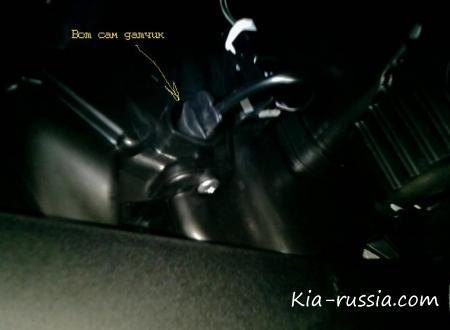 Дезинфекция испарителя кондиционера Киа Сид