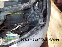 Демонтаж фар и переднего бампера на Сиде