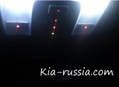 Подсветка неподсвеченных кнопок на Спортейдж