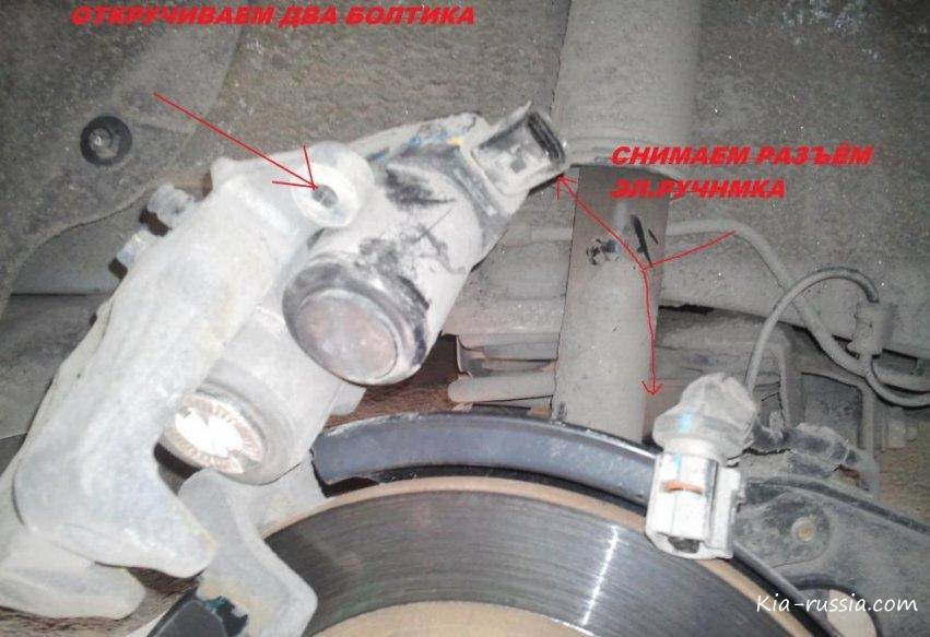 как поменять тормозные колодки на киа маджентис