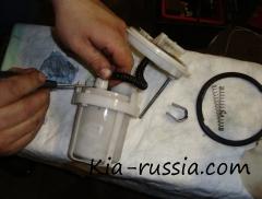 как заменить топливный фильтр на киа маджентис
