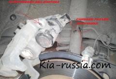 Замена задних тормозных колодок на топовом Маджентисе